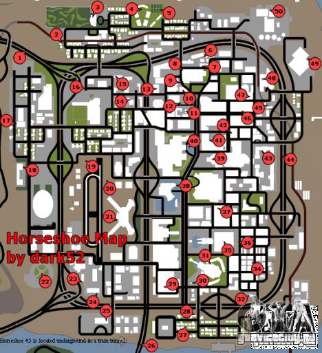 Карта подков для GTA San Andreas