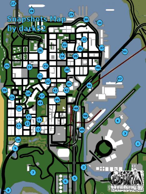 Карта фотографий для GTA San Andreas