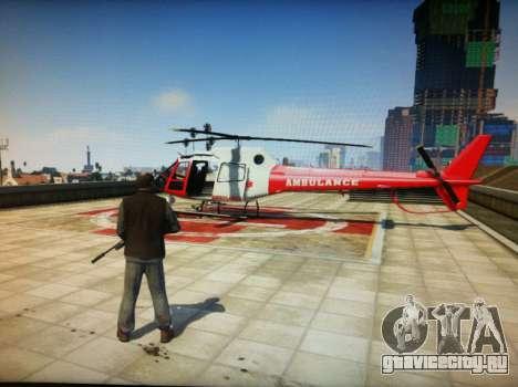 Вертолет в GTA 5