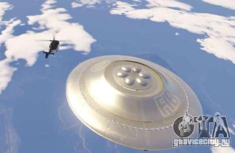 GTA 5 Летающая тарелка (НЛО) у Сэнди-Шорс (Sandy Shores)