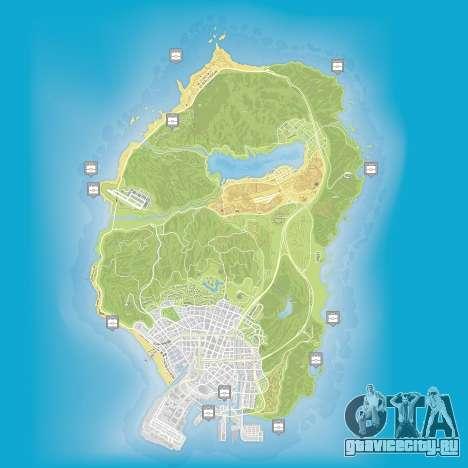 Карта скрытых пакетов в Grand Theft Auto 5