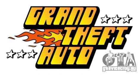 лого Grand Theft Auto