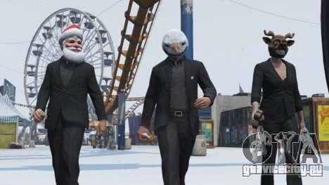 GTA Online: специальные новогодние вещи