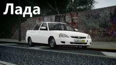 Lada для GTA 4
