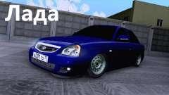 Lada для GTA San Andreas