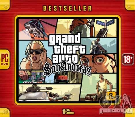 GTA San Andreas - BESTSELLER