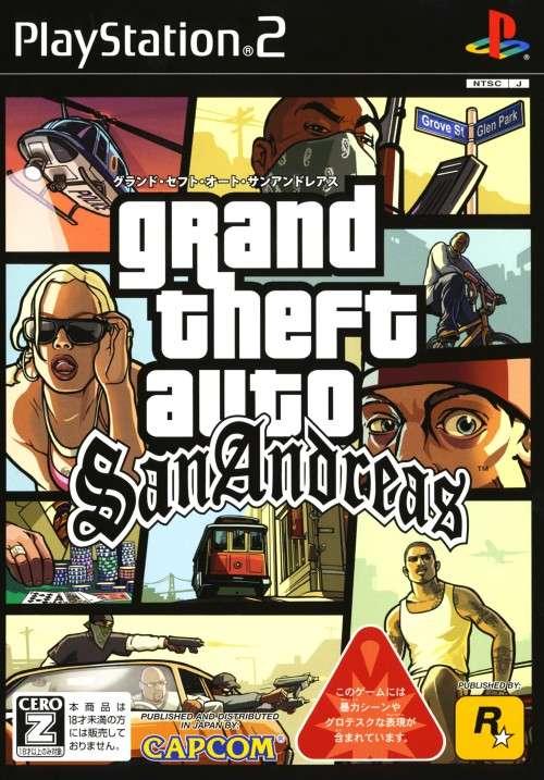 Обложка японского издания Grand Theft Auto: San Andreas
