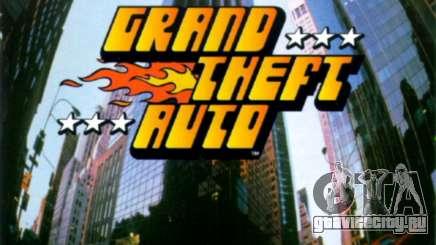 16 лет назад состоялся релиз первой GTA на PC