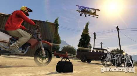 Обновления Capture Jobs в GTA Online