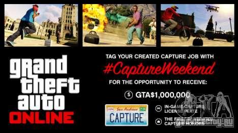Capture Jobs: награды для победителей