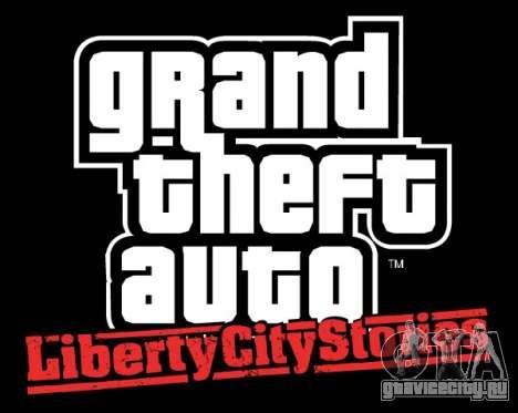 Годовщина релиза GTA LCS для PS3