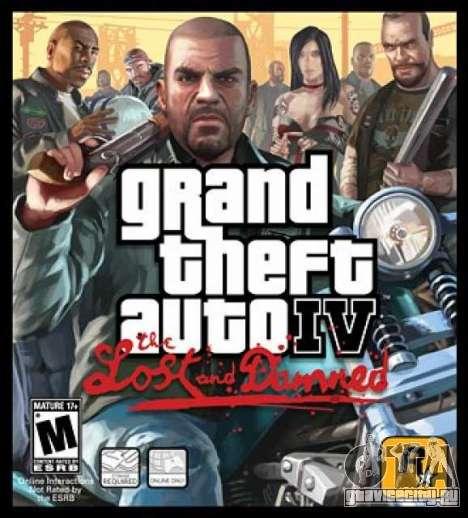 4 года назад состоялся релиз GTA 4 TLAD в Северной Америке