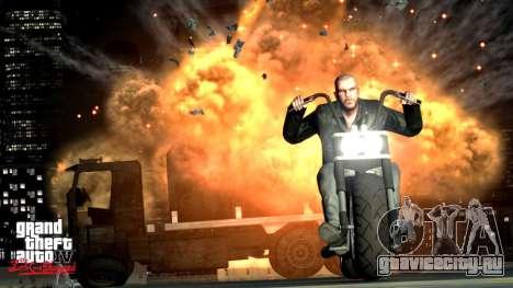 Релиз GTA TLAD PC, PS3 в России