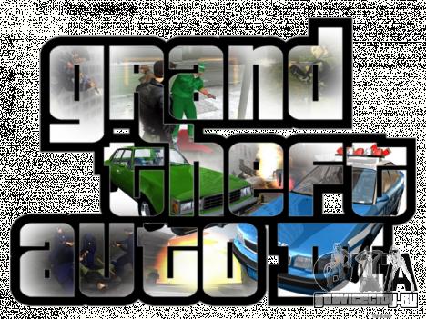 Релиз GTA 3 в Северной Америке