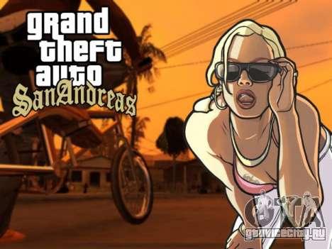 Релизы 2005: GTA SA для PC в Северной Америке