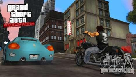 Европейские релизы 2006: GTA LCS для PS2
