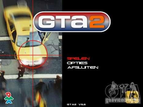 Релиз GTA 2 для PC: на пороге 21 века