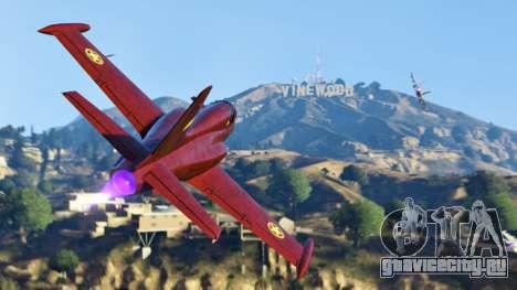 Миссии GTA Online: небесные войны