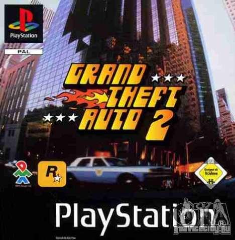 Релизы GTA 2: PS-версия в Северной Америке