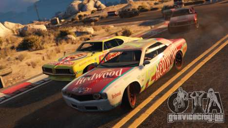 Переход на GTA 5 для PS4, Xbox One, PC