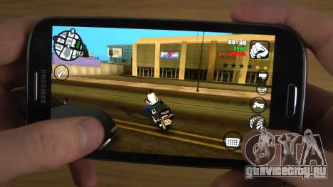 San andreas gta android cheats - perogo.udenver.net