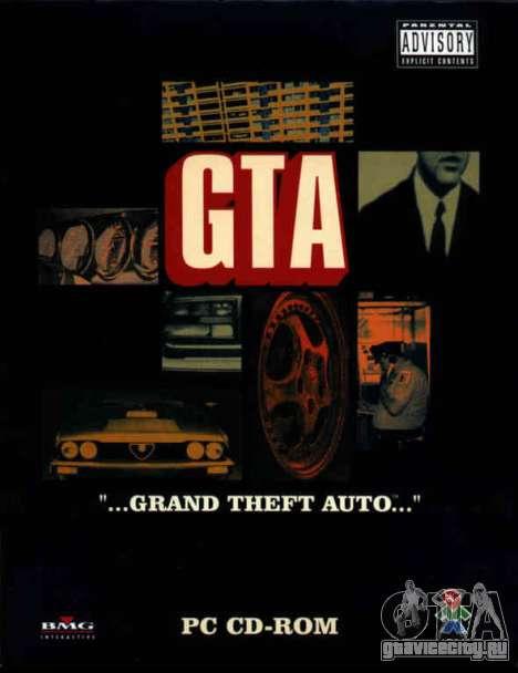 GTA 1 PC в Европе: разработка и релиз