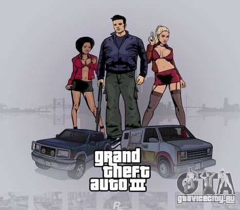 GTA 3 Xbox: выход в Европе и Австралии