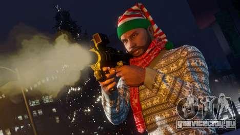 Новогодние сюрпризы в GTA Online