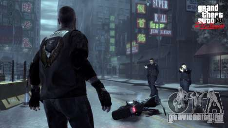 Релиз дополнения TLAD PS3, PS в Америке