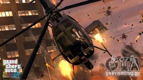 Релиз дополнения GTA TBOGT PC, PS3 в Европе