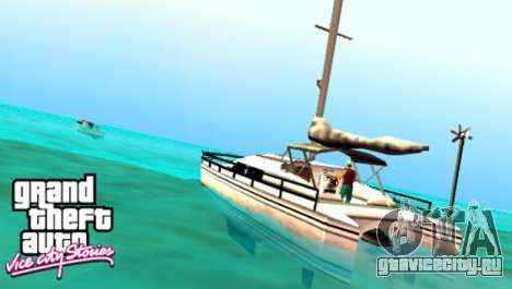 Порт VCS для PS3(PSN): релиз в Европе