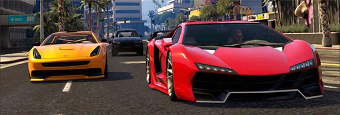 Транспорт GTA 5