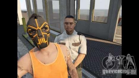 Набор игроков в PC команды GTA