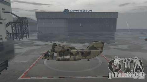 В GTA Online вертолёт можно найти напротив ангара Дэвина Уэстона