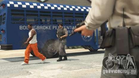 Побег из тюрьмы (Prison Break) в GTA Online