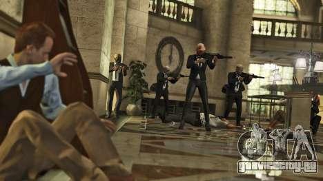 Ограбление Pacific Standard в GTA Online