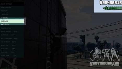 Как взломать GTA 5 на деньги с помощью трейнера