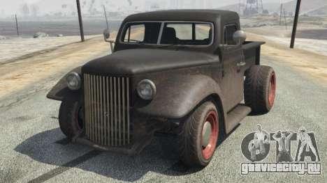 Bravado Rat Truck