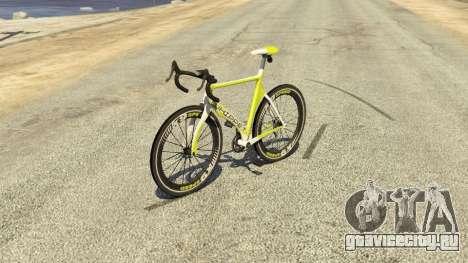 Whippet Race Bike