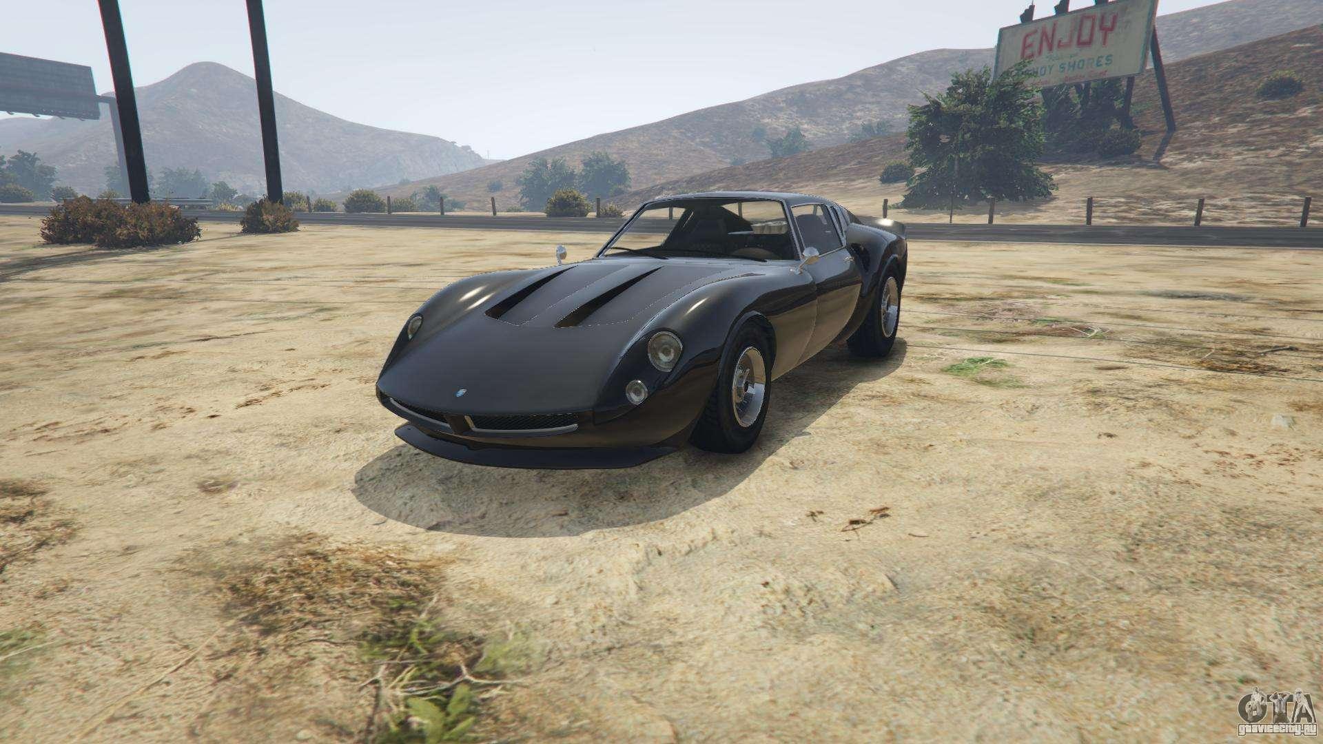 Grotti Stinger GT из GTA 5 - вид спереди