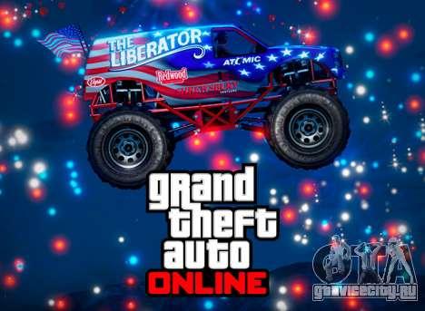 Удвоенные деньги и RP в GTA Online