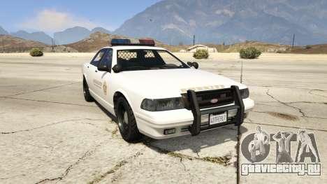 Vapid Sheriff Cruiser