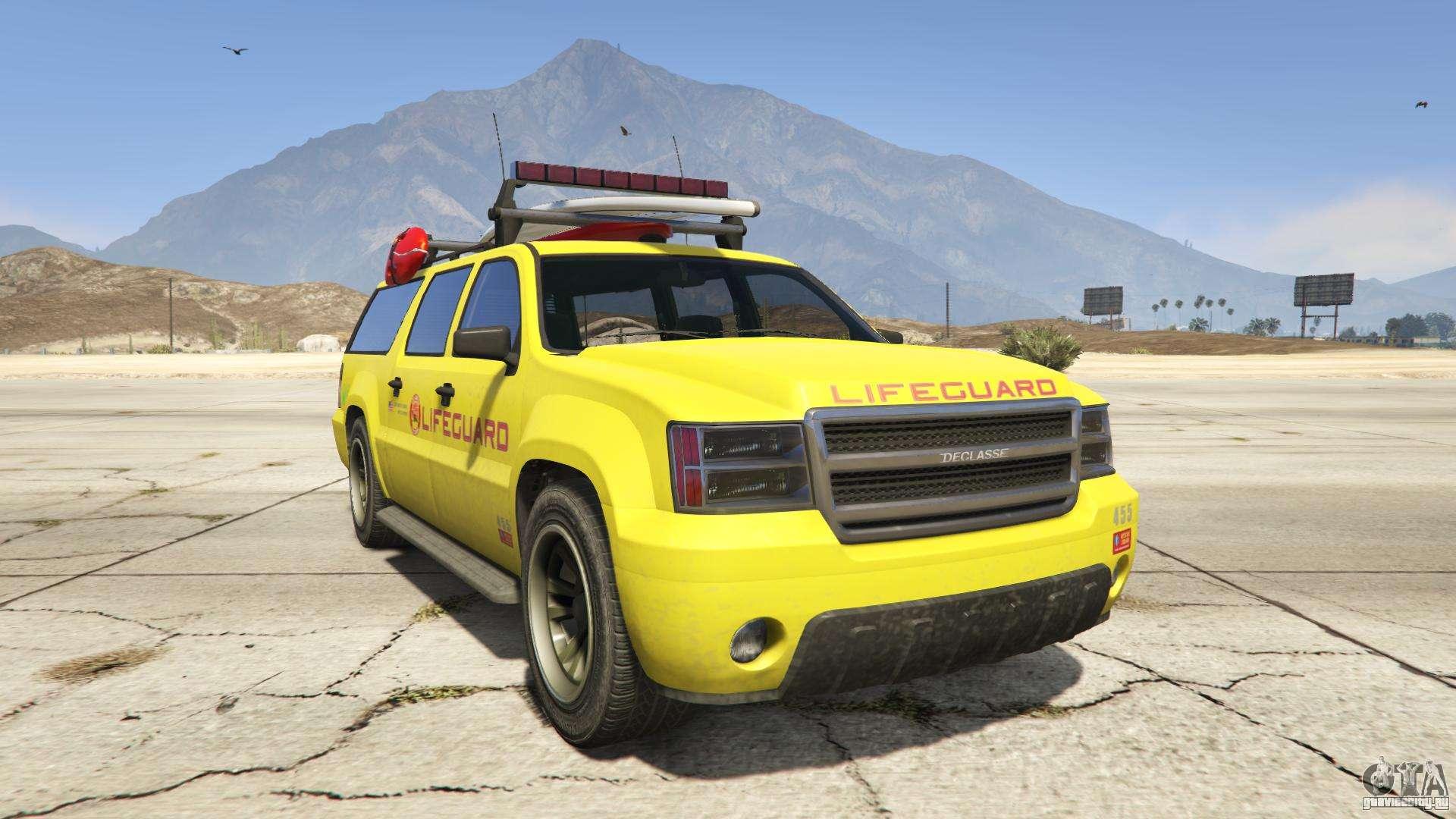 GTA 5 Declasse Lifeguard - вид спереди