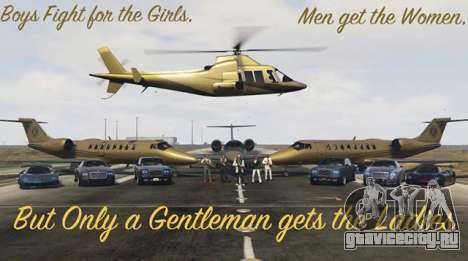 1st Gentelemen Club