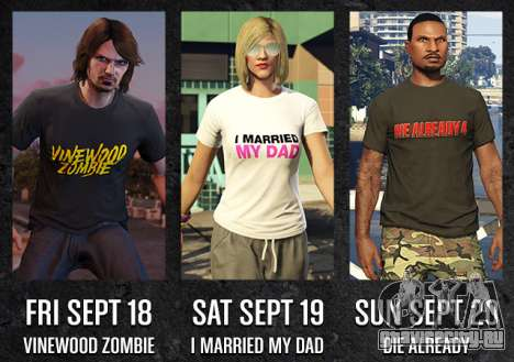 GTA Online Freemode Events Weekend exclusive T-shirts