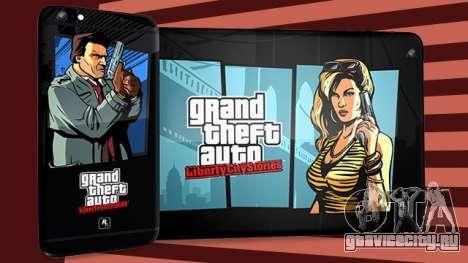 Розыгрыш от Rockstar Games