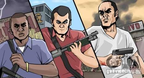 Галерея фан-арта GTA Online