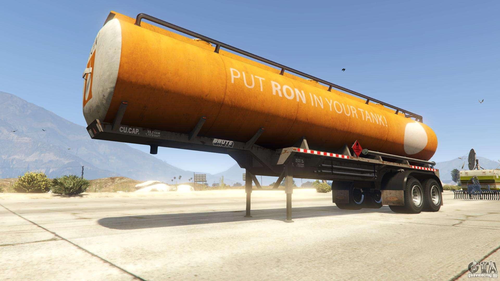 Tanker из GTA 5