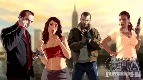 Будет ли женщина главным героем в GTA 6?
