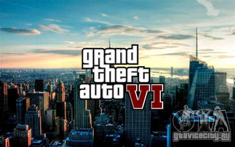 Пожелания игроков для GTA 6